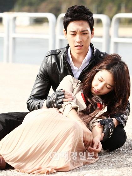 Park Shin Hye hẹn hò tài tử kém tuổi - Ảnh 2