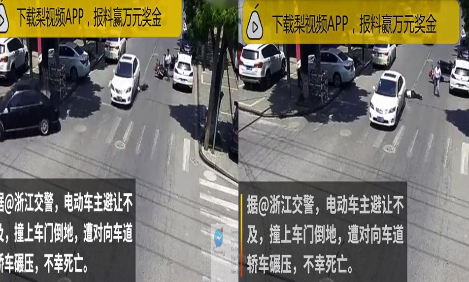 Mở cửa ô tô thiếu quan sát, nữ tài xế gây tai nạn chết người - Ảnh 2