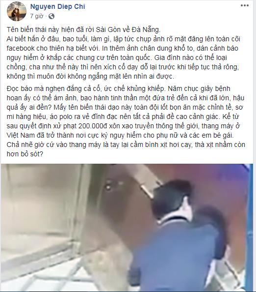 Sao Việt phẫn nộ trước thông tin cựu Viện phó VKS TP. Đà Nẵng sàm sỡ bé gái trong thang máy - Ảnh 1