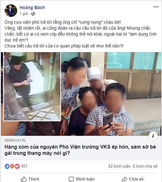 Sao Việt phẫn nộ trước thông tin cựu Viện phó VKS TP. Đà Nẵng sàm sỡ bé gái trong thang máy - Ảnh 4