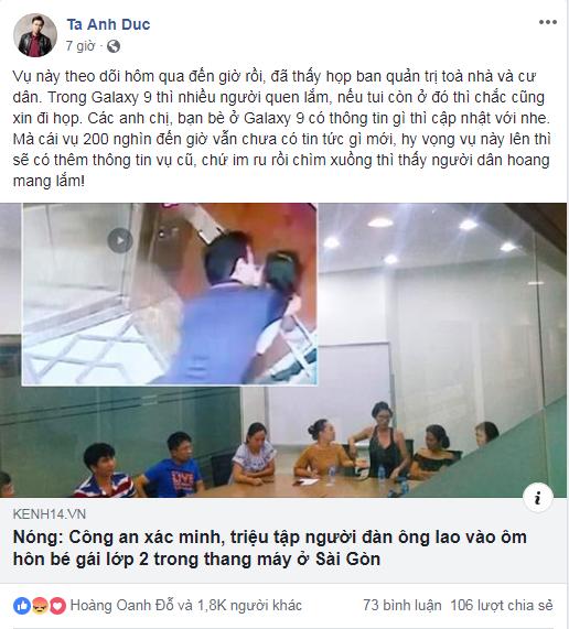 Sao Việt phẫn nộ trước thông tin cựu Viện phó VKS TP. Đà Nẵng sàm sỡ bé gái trong thang máy - Ảnh 3