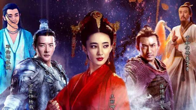 'Mỹ nữ mặt mộc đẹp nhất Trung Quốc' vào vai Đát Kỷ phiên bản mới là ai? - Ảnh 1