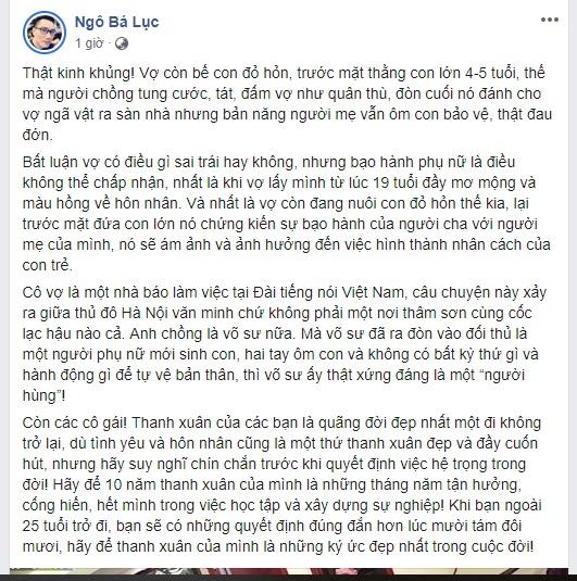 Xôn xao clip võ sư 'tung cước' đánh vợ đang bế con đỏ hỏn ở  Hà Nội: Quá dã man!  - Ảnh 2
