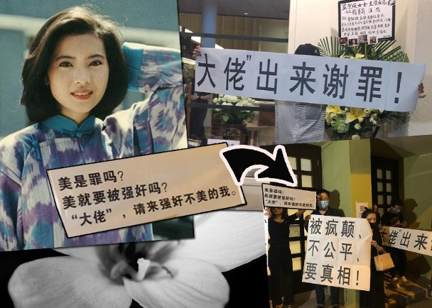 Trùm showbiz Tăng Chí Vỹ hoảng loạn sau cái chết của Lam Khiết Anh? - Ảnh 2