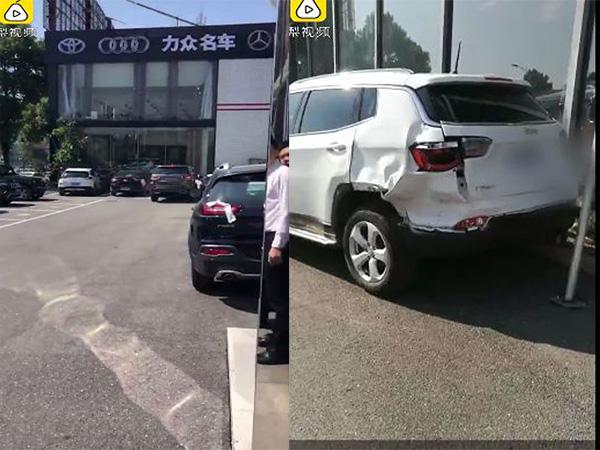 Mâu thuẫn, nữ tài xế lái xe lao thẳng vào đại lý ô tô
