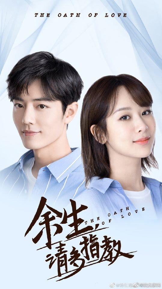 Top 10 bộ phim Hoa ngữ được mong đợi nhất năm 2020: Phim của Tiêu Chiến lại dẫn đầu, Vương Nhất Bác 'lăm le' soán ngôi - Ảnh 10