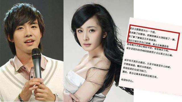 Sau 10 năm Dương Mịch mới cay đắng thừa nhận về mối tình cũ: 'Nếu lúc đó anh ta giữ tôi lại thì tôi đã không cưới Lưu Khải Uy' - Ảnh 5