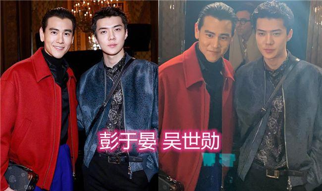 Tình bạn xuyên quốc gia, những đôi bạn sao Hoa - Hàn thân thiết khiến khán giả xuýt xoa - Ảnh 2