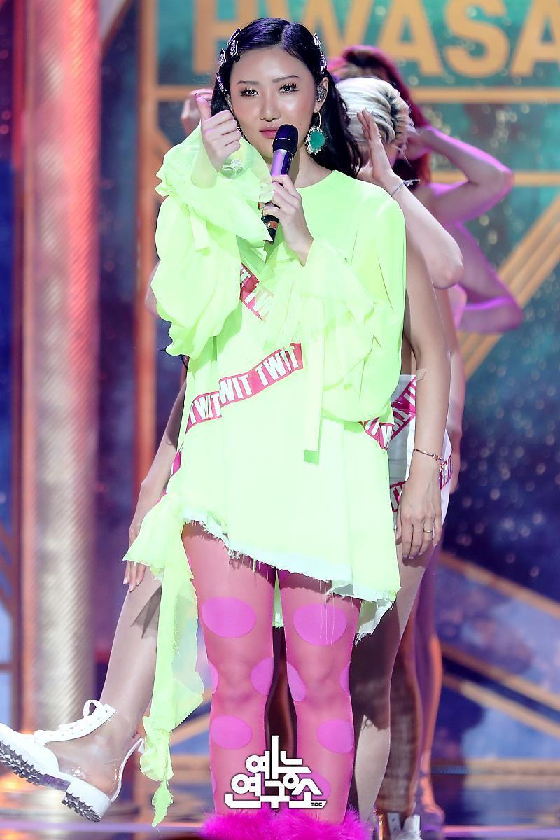 Top 3 nữ Idol có phong cách thời trang lập dị nhất Kpop - Ảnh 4