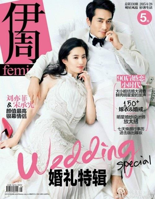 3 năm hò hẹn, chuyện tình Song Seung Hun - Lưu Diệc Phi kết thúc buồn như phim 'Third Love' - Ảnh 1