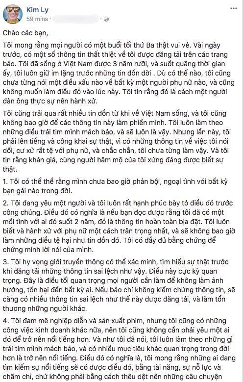 Dừng im lặng, Kim Lý lên tiếng phủ nhận việc qua lại với Á hậu Kiko Chan khi đang yêu Trương Ngọc Ánh - Ảnh 2