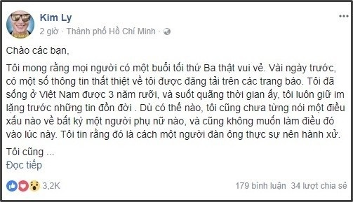 Bị tố là 'người hai mặt', Kim Lý tức giận nhờ pháp luật giải quyết vấn đề với Kiko Chan - Ảnh 6