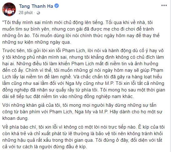 Phạm Anh Khoa mở họp báo cúi đầu nhận sai, sao Việt bắt đầu có thái độ mới - Ảnh 4
