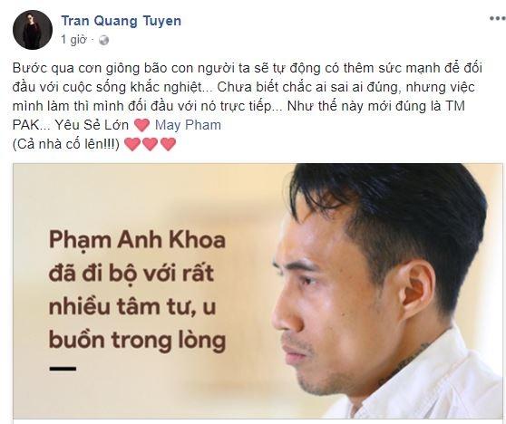 Phạm Anh Khoa mở họp báo cúi đầu nhận sai, sao Việt bắt đầu có thái độ mới - Ảnh 6
