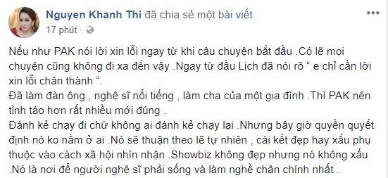 Phạm Anh Khoa mở họp báo cúi đầu nhận sai, sao Việt bắt đầu có thái độ mới - Ảnh 9