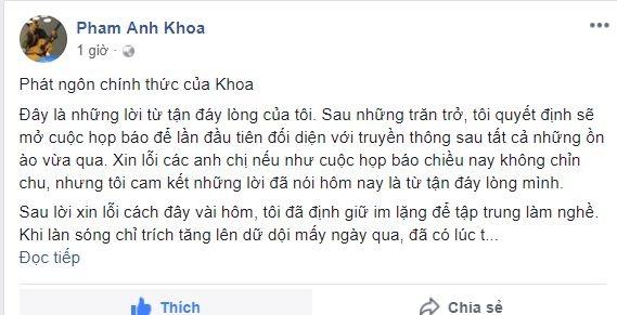 Sau họp báo, Phạm Anh Khoa chia sẻ tận đáy lòng: