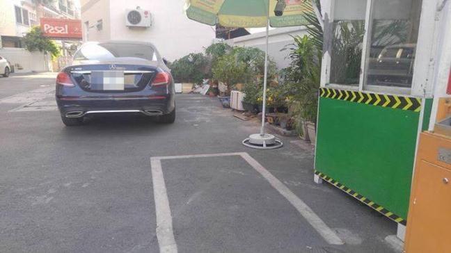 SỐC: HH Kỳ Duyên bị hàng xóm tố kém văn hóa, về khuya đậu xe giữa cổng - Ảnh 2