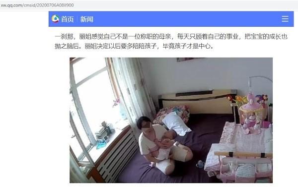 Giúp việc nghỉ tết về quê, người mẹ trẻ dỗ mãi mà con không chịu ngủ, khi kiểm tra camera lập tức bật khóc - Ảnh 4