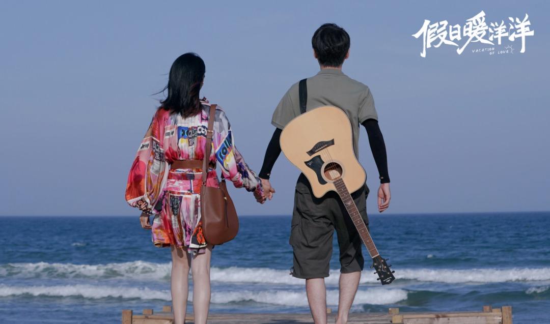 Kỳ nghỉ ấm áp: Tình yêu tuyệt vời nhất có lẽ chính là chữa lành vết thương cho nhau - Ảnh 1