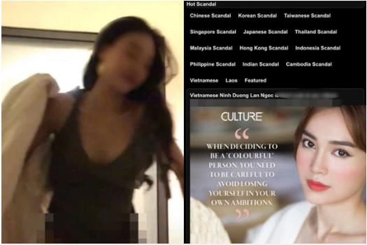 Giữa nghi án lộ clip nóng, Ninh Dương Lan Ngọc lên tiếng: 'Không phải là tôi' - Ảnh 1