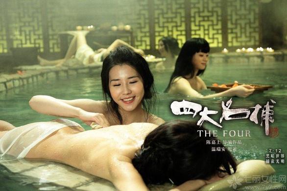 Bí mật 'cảnh nóng' của 3.000 diễn viên 'lõa thế' trong làng giải trí Trung Quốc - Ảnh 5