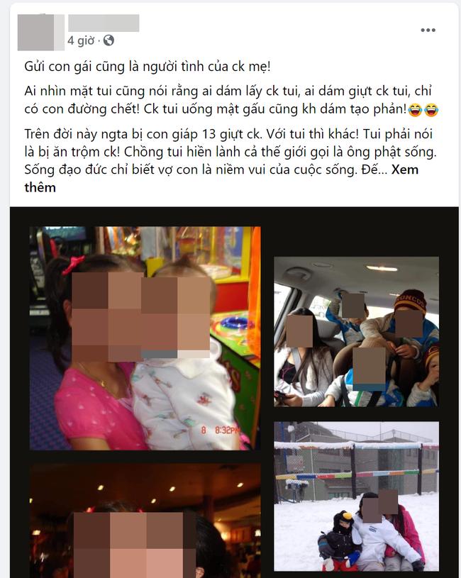 Ngoại hình cô cháu gái trong vụ giật chồng dì đang gây xôn xao MXH - Ảnh 1