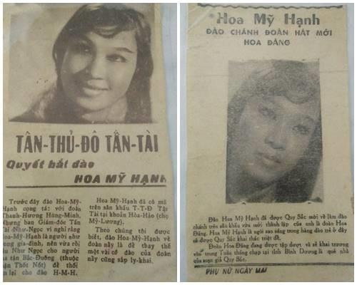 Những góc khuất sau ánh hào quang - kỳ 5: Tuổi già neo đơn, bệnh tật, nghèo khổ cùng cực của 'cô đào' cải lương nổi danh một thời Hoa Mỹ Hạnh - Ảnh 2