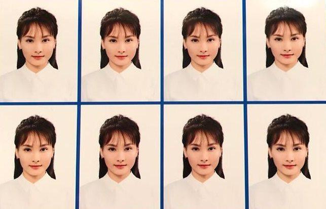 Bảo Thanh chiến thắng cuộc thi ảnh thẻ đẹp nhất của sao Việt - Ảnh 1