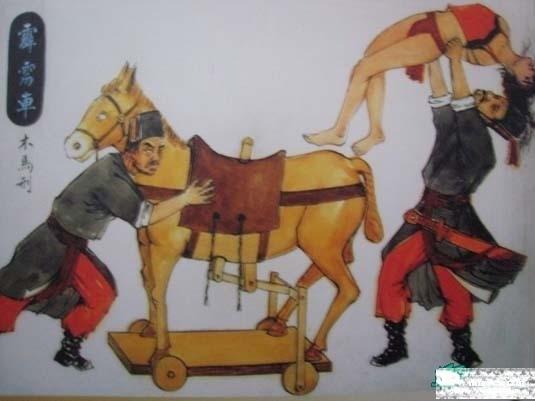 Án ngoại tình và màn tra tấn tàn bạo nhất trong lịch sử