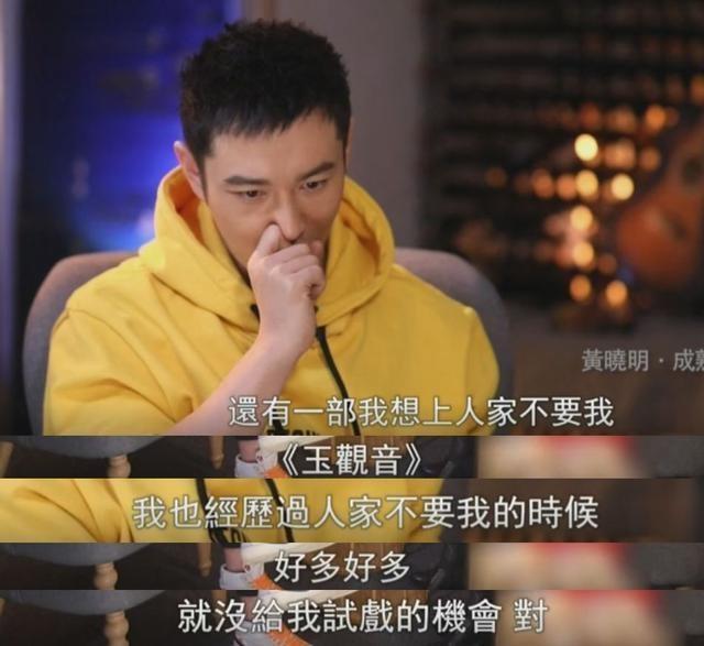 Huỳnh Hiểu Minh tiết lộ lý do muốn rời khỏi làng giải trí Cbiz - Ảnh 5