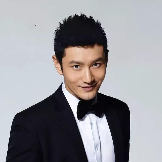 Huỳnh Hiểu Minh tiết lộ lý do muốn rời khỏi làng giải trí Cbiz - Ảnh 1