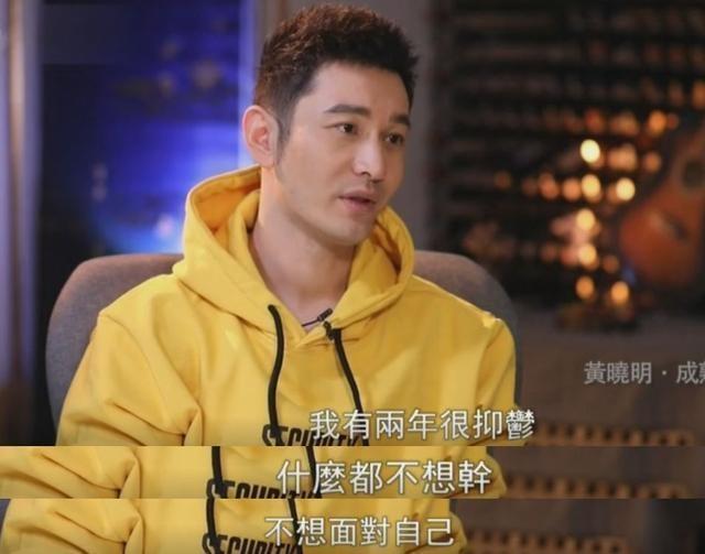Huỳnh Hiểu Minh tiết lộ lý do muốn rời khỏi làng giải trí Cbiz - Ảnh 7