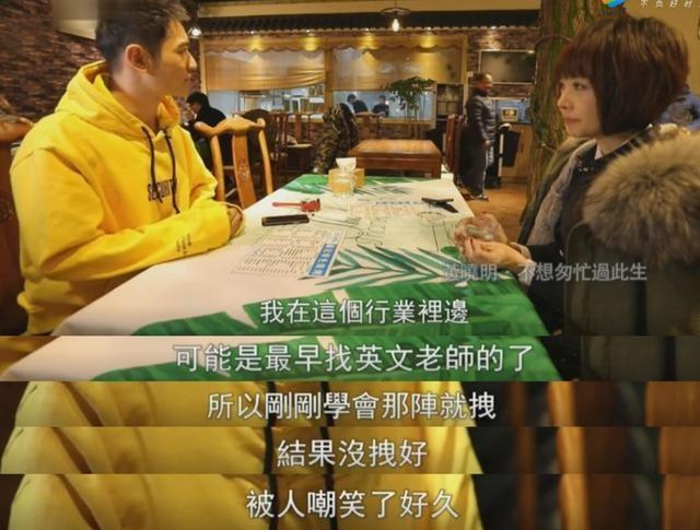 Huỳnh Hiểu Minh tiết lộ lý do muốn rời khỏi làng giải trí Cbiz - Ảnh 6