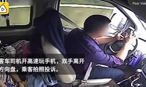 Tài xế xe buýt liên tục sử dụng điện thoại khi lái xe chở học sinh
