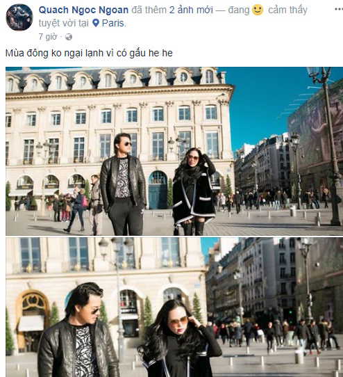 Diện mốt quần lạ dạo phố Paris, Phượng Chanel khiến Quách Ngọc Ngoan không dám rời mắt - Ảnh 1