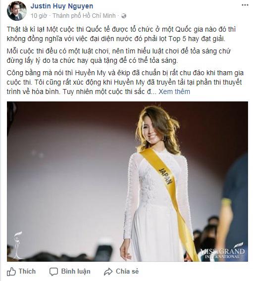 Dư âm cuộc thi Hoa hậu Hòa bình thế giới 2017: Quản lý của Á hậu Nguyễn Thị Thành gây choáng khi chê Huyền My là 'búp bê bị hư'  - Ảnh 3