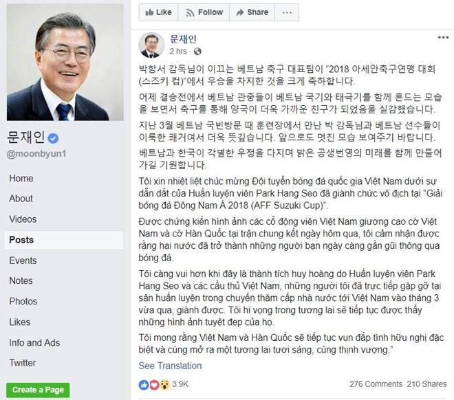 Tổng thống Hàn Quốc chúc mừng tuyển Việt Nam vô địch AFF Cup 2018 - Ảnh 1