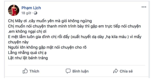 Tài khoản facebook Phạm Anh Khoa tái xuất, đăng trạng thái khó hiểu - Ảnh 3