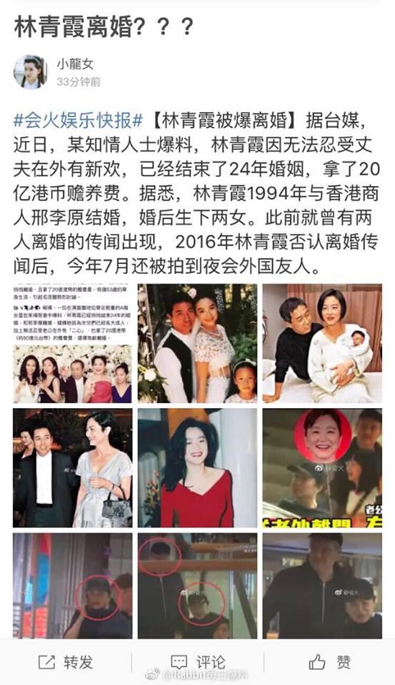 Lâm Thanh Hà nhận 256 triệu USD khi ly hôn tỷ phú Hong Kong - Ảnh 1