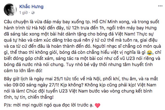 Nhạc sĩ Khắc Hưng sáng tác ca khúc mới dành tặng riêng đội tuyển U23 Việt Nam trước thềm Chung kết - Ảnh 1