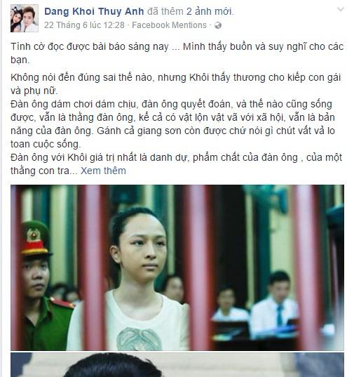Sao nam Việt nói gì về 'người tình' của HH Phương Nga?