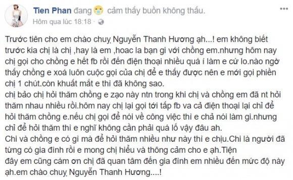 Nổi cơn cuồng ghen, bà xã Duy Khánh tố Thanh Hương 'Người phán xử' 'thả thính' chồng mình - Ảnh 1