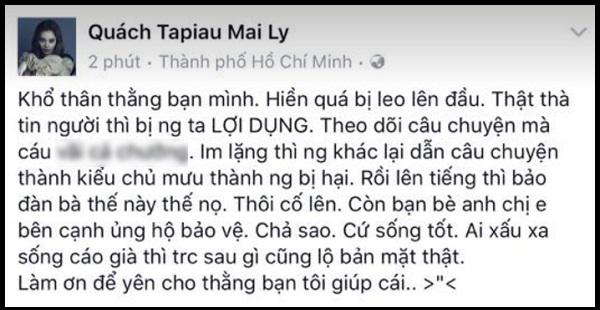 Sau clip bị nghi cố tình 'gài bẫy' Soobin Hoàng Sơn, hàng loạt sao Việt lên tiếng 'dằn mặt' Hiền Hồ - Ảnh 4