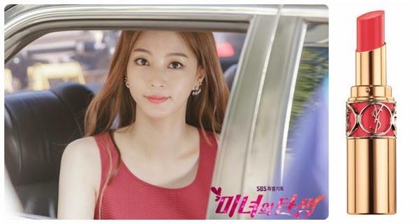 10 thỏi son được sao Hàn dùng nhẵn mặt trong phim - Ảnh 4