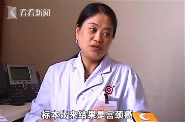 Mang bầu 8 tháng nhưng vẫn có kinh nguyệt đều đặn, thai phụ chết lặng khi bác sĩ tiết lộ sự thật kinh hoàng - Ảnh 1