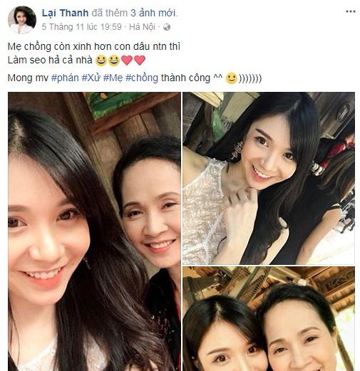 Thường xuyên đăng ảnh nóng, Thanh Bi vẫn được 'mẹ chồng khó tính' Lan Hương chấm làm con dâu - Ảnh 3