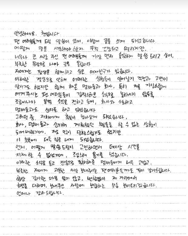 Chen (EXO) gây sốc khi bất ngờ thông báo sắp kết hôn, bạn gái đã mang thai - Ảnh 1