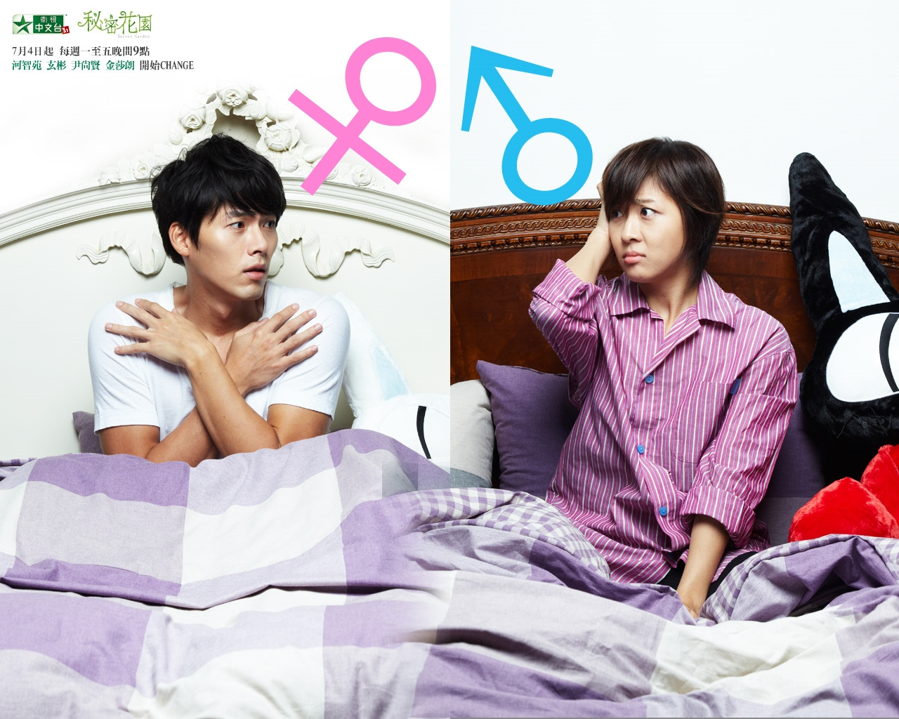 Những bộ phim truyền hình Hàn Quốc đáng xem nhất suốt một thập kỷ qua - Ảnh 1