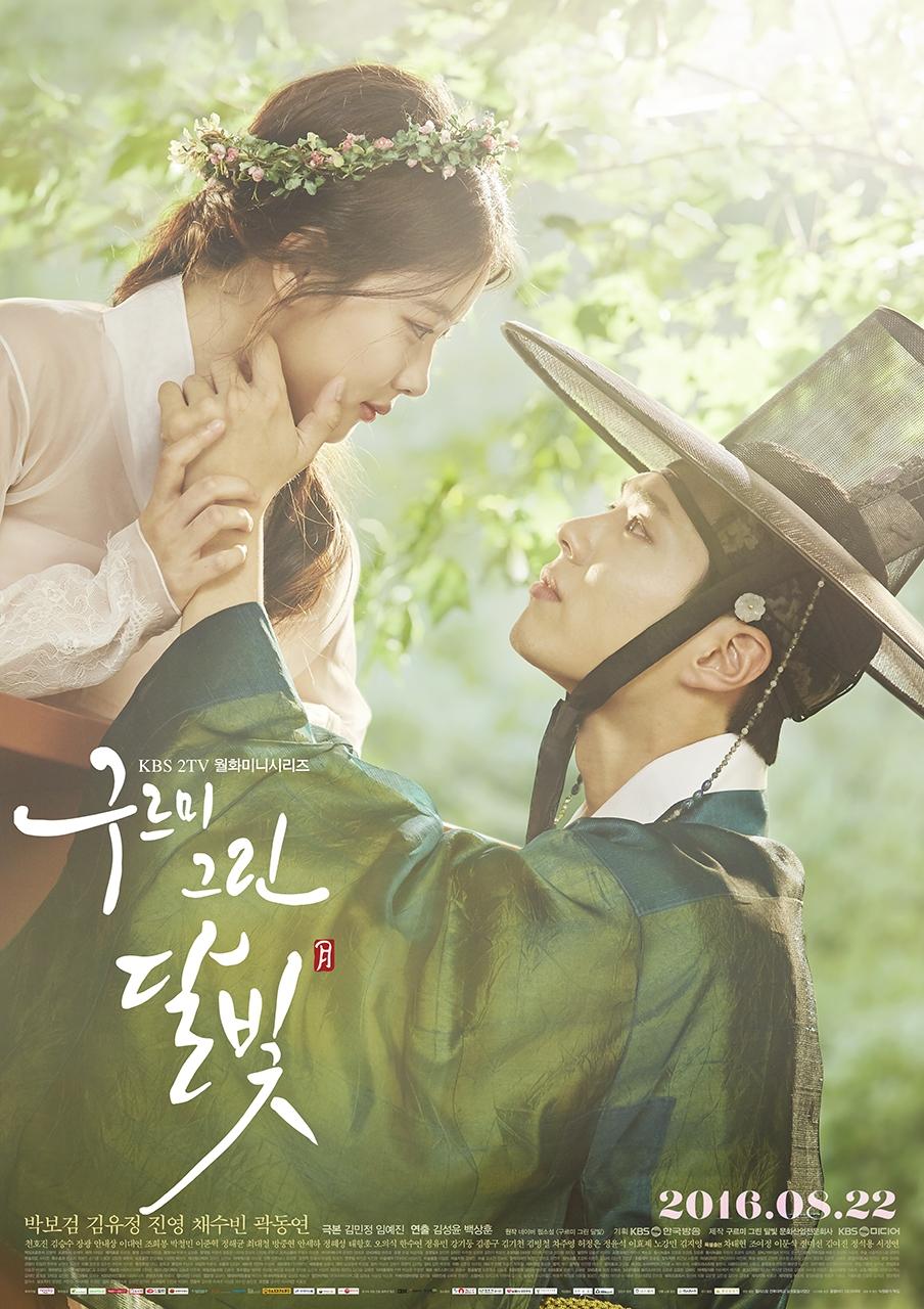 Những bộ phim truyền hình Hàn Quốc đáng xem nhất suốt một thập kỷ qua - Ảnh 7