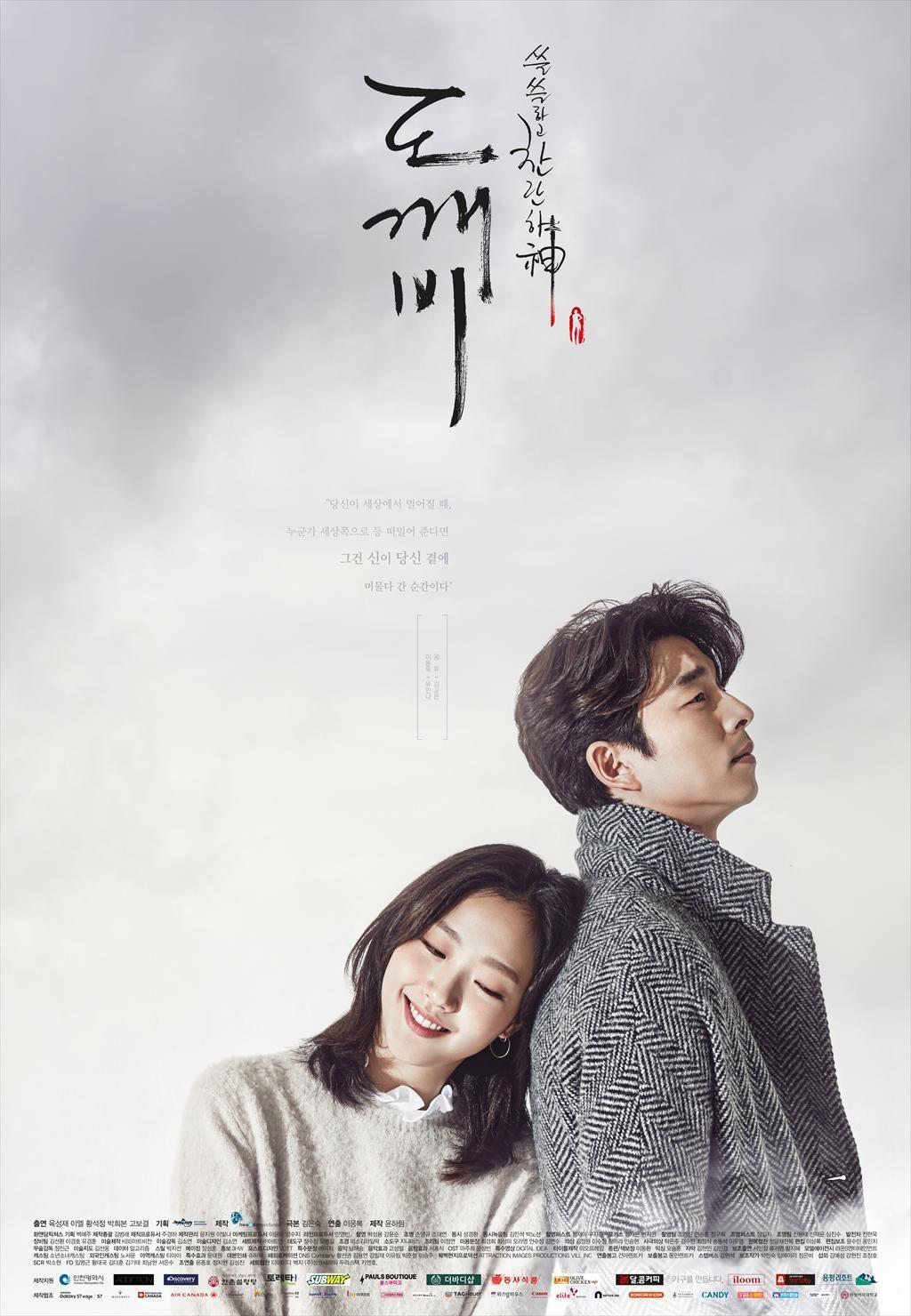 Những bộ phim truyền hình Hàn Quốc đáng xem nhất suốt một thập kỷ qua - Ảnh 10